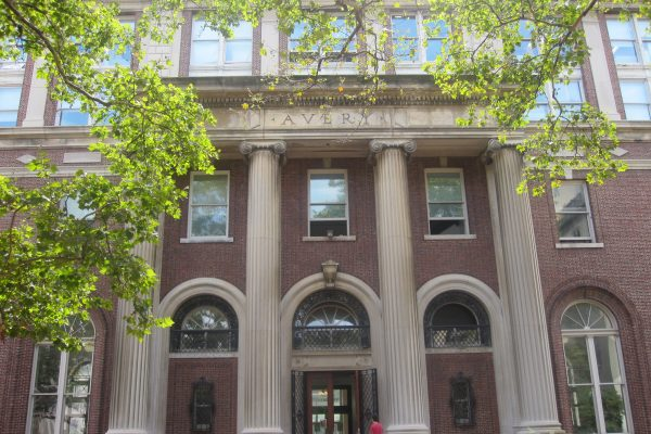 Columbia University Avery Hall (1)