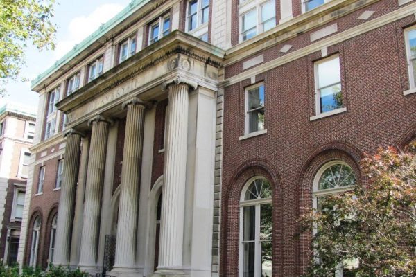 Columbia University Avery Hall (2)