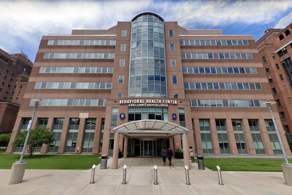 KCH Behavioral Center