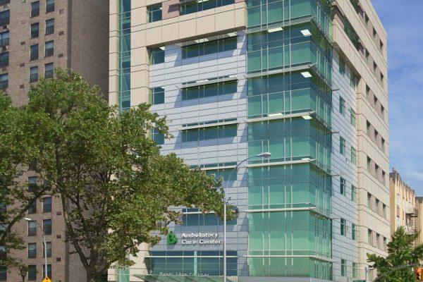 Bronx Lebanon Hospital Ambulatory Care Center (1)